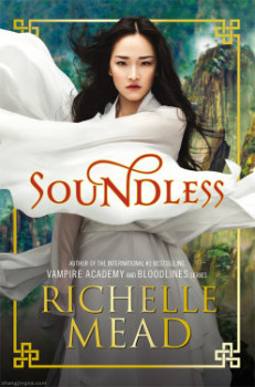 Uncovered (143): Soundless
